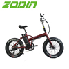 Cross-Border Exclusive Factory Cheap Price Smart Folding Bike
