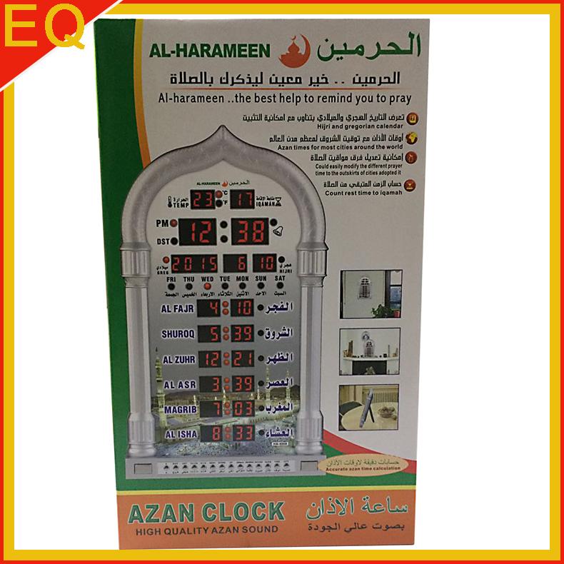 Muslim Azan Al Fajr Clock Prayer Clock Islamic Prayer Digital Wall Clock  For Muslim Prayer - Buy Muslim Azan Clock,Islamic Prayer Digital Wall