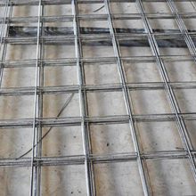 Chinese supply Steel construction brc welded mesh