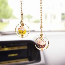 Милый автомобильный кулон, счастливый кот, украшения, висячие украшения, Автомобильное зеркало заднего вида, аксессуары для интерьера, пода...(Китай)