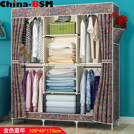 3- tier baby plastic storage wardrobe colorful design