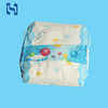 /product-detail/factory-price-custom-printed-super-soft-disposable-anti-leak-sleepy-baby-diaper-60835321239.html