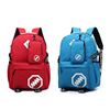 Hot selling customized logo school backpack with small bag