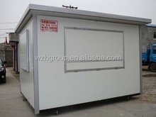 prefabricated site office container / mini garden house