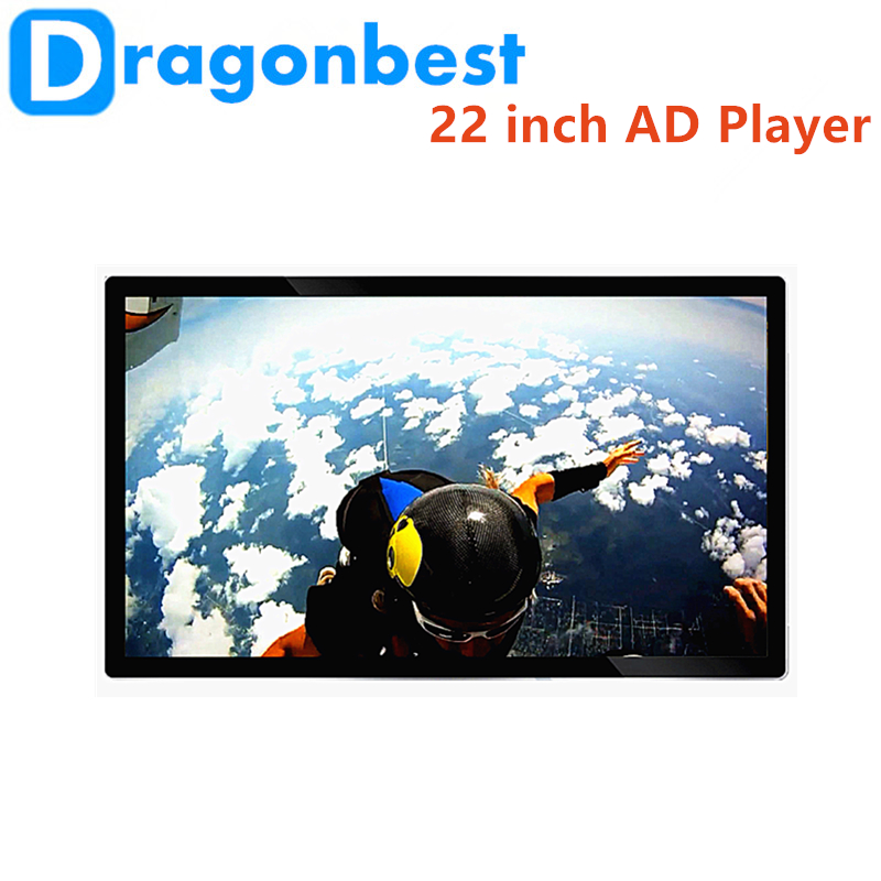 download ad display 22 inch HGM22BA(N)04 AD Player Advertising wall mount digital signage gold supplier