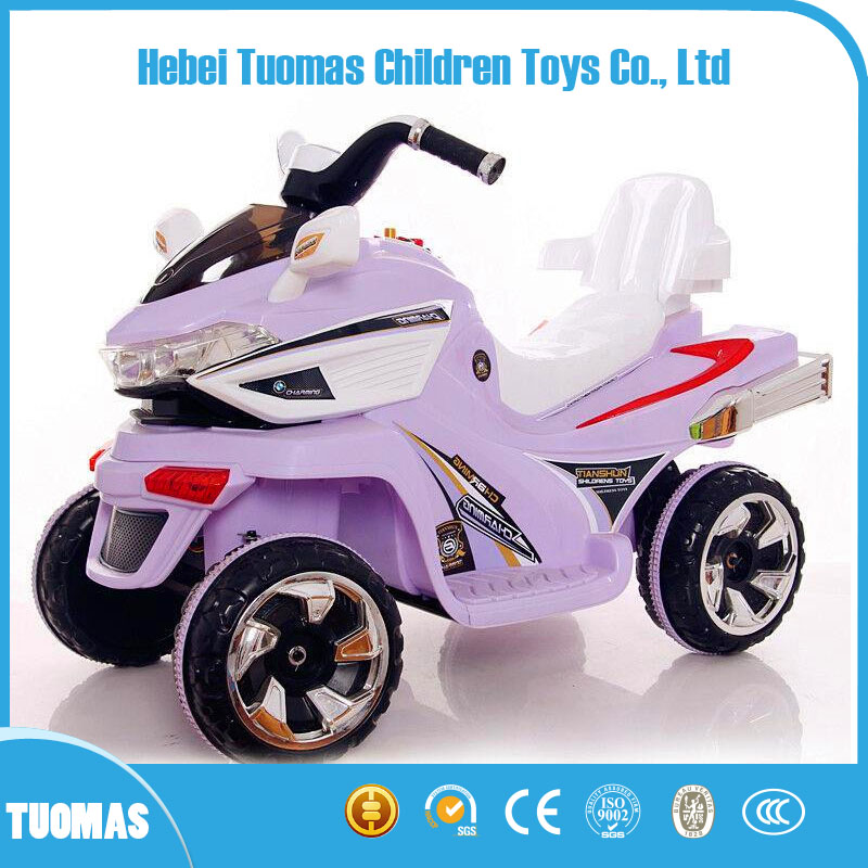 Big size rechargeable battery electronic kid 4 wheel motorcycle