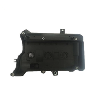 11201-bz080 11201bz080 Valve Cover Cylinder Head Cover Used For Toyotaa  Perodoa Viva Myvi 1 0 - Buy Valve Cover,11201-bz080,Cylinder Head Cover