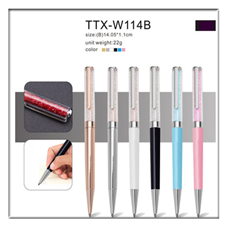 Gift craft new products gift metal stylus pen-free sample