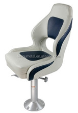 All kinds of boat bench seat,swivel boat seats,seat swivel boat