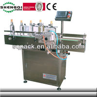 automatic adhesive labeling machine for ketchup bottles label applicator labeling equipment