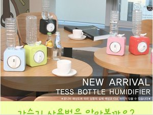 min colourful aromatic humidifier