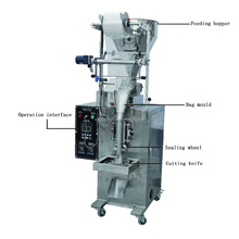 GD-100Y CE approved Automatic pure water stick packing machine