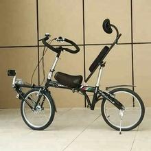 Promozione Bicicletta Reclinata Shopping Online Per Bicicletta