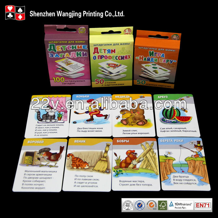 300gsm Paper Learning Cards Spanish Flashcards Play Game For Children