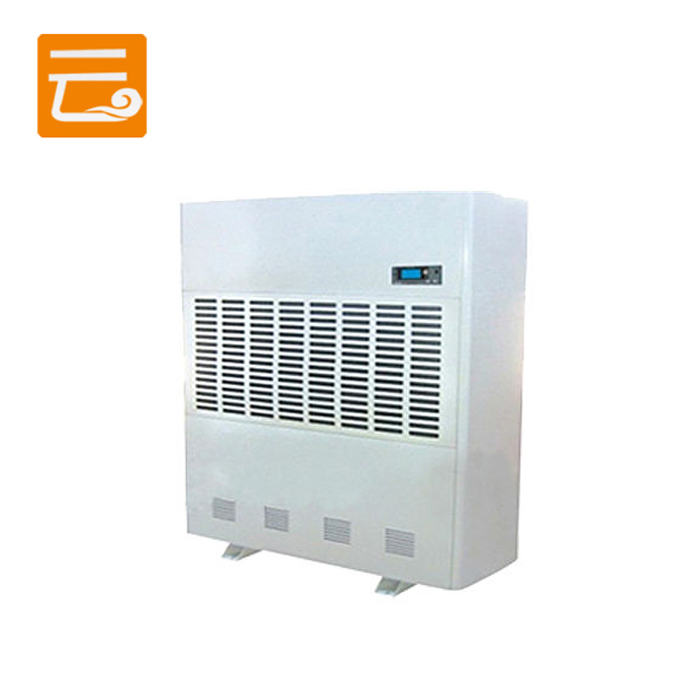 CFZ-40H Abs plastic environmental dehumidifier