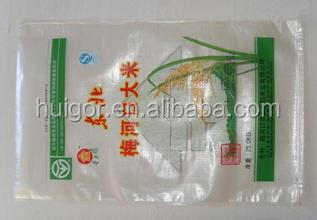 PP Woven Bag/PP bag 50kg For Rice,Sugar,Corn,Food