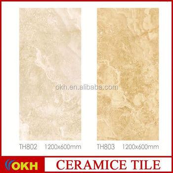White Horse Ceramic Floor Tile