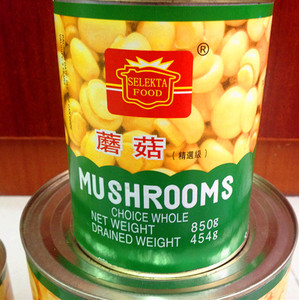New Fresh Canned Mushroom