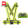 Factory Outlets China adjustable running reflective safety vest belt
