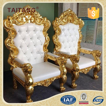 Modern Home Commercial Decorative Bridegroom Chair