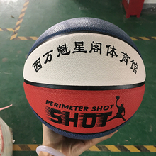mini soft basketball customized