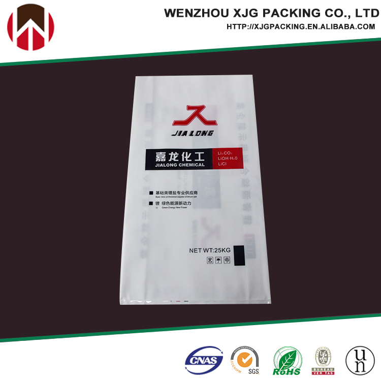 resign/seed/chemical/fertilizer packing polyethylene bags 25kg,recycled pe bag,polyethylene bags of 25kg