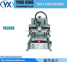 Desktop Small Semi-automatic Silk Screen Printing Machine / Silk Screen Printers YX2030