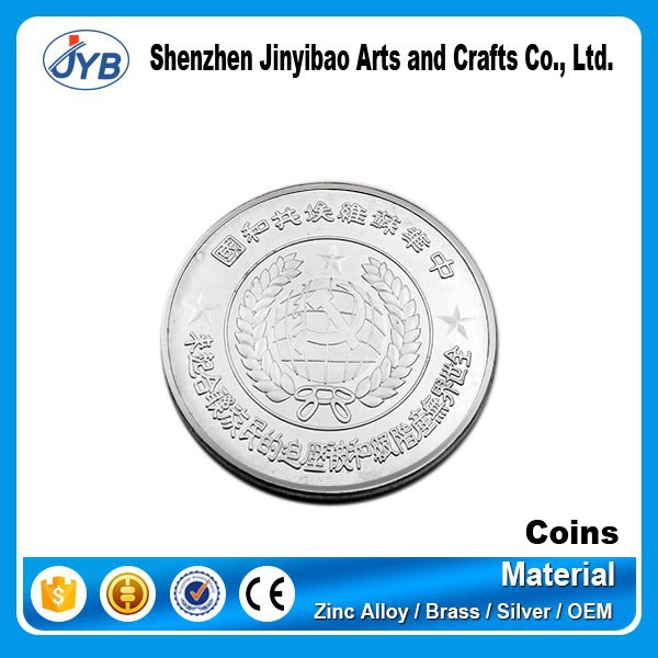 embossed silver plated metal coin with chinese dragon
