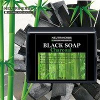Wholesale Natural spider veins removal african black soap ...