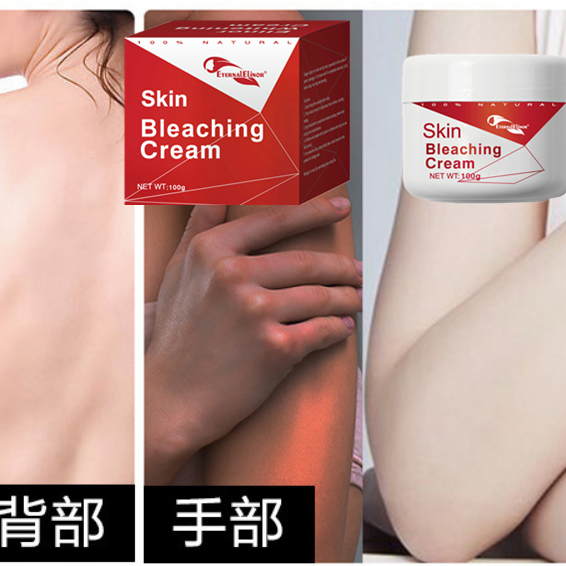 2019 EternalElinor Black SKin <strong>Body</strong> Bleaching <strong>Cream</strong> for Black Dark Skin