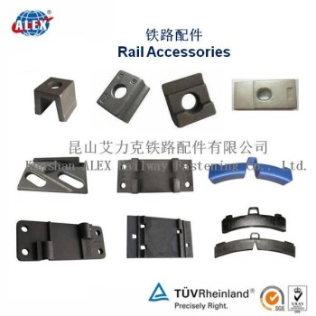 KPO Rail Clamp Connector HDG Best Sale, Railway Clamp KPO, Rail Clamp With Bolt and Washer