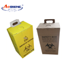/product-detail/kraft-paper-safety-box-portable-needles-container-for-hospital-60440374663.html