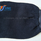 Private Label Scrub Bath Glove Moroccan Exfoliating Mitt Exfoliator Peeling Exfoliating Loofah Portable Bath Luffa