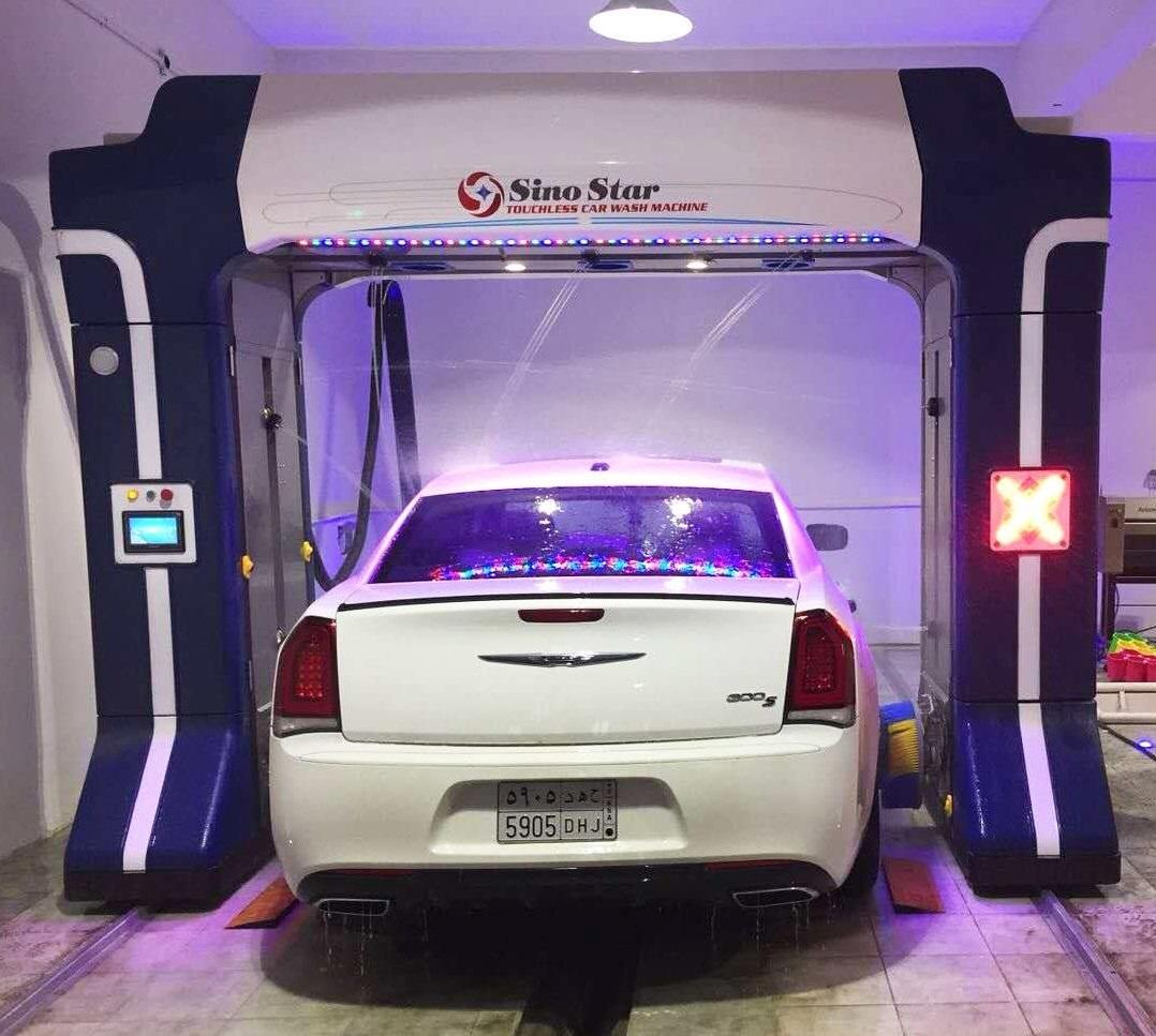 Sino Star car wash machine/auto cleaning equipment/used car wash machine(S7-C)