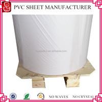 adhesive anti-uv/static lampshade film plastic sheets pvc sheets white