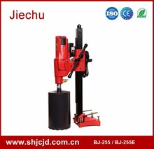 250mm 10'' inch Diamond Long Hole Drilling Machine
