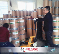 raw material,25655-41-8,Povidone iodine/Antiseptic disinfectant