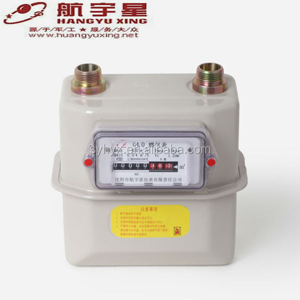 Hangyuxing LPG Mechanical Diaphragm gas meter (G1.6, G2.5, G4)