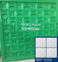 ceiling/ wall tile mold--used to make gypsum tiles (beautiful building materials)