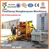 low cost fly ash brick machine QT4-25 cement sand brick making machine price in UK