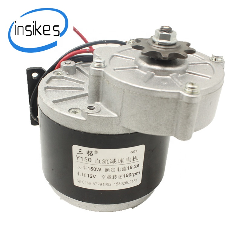 High quality Y150 metal gear motor 12V 150W 190r / min dc motor