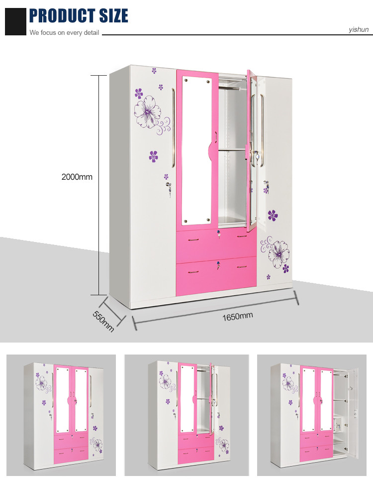 Godrej steel almirah designs with price clothes wardrobe 4 doors with safe box lock buy metal - Almirah designs for clothes ...