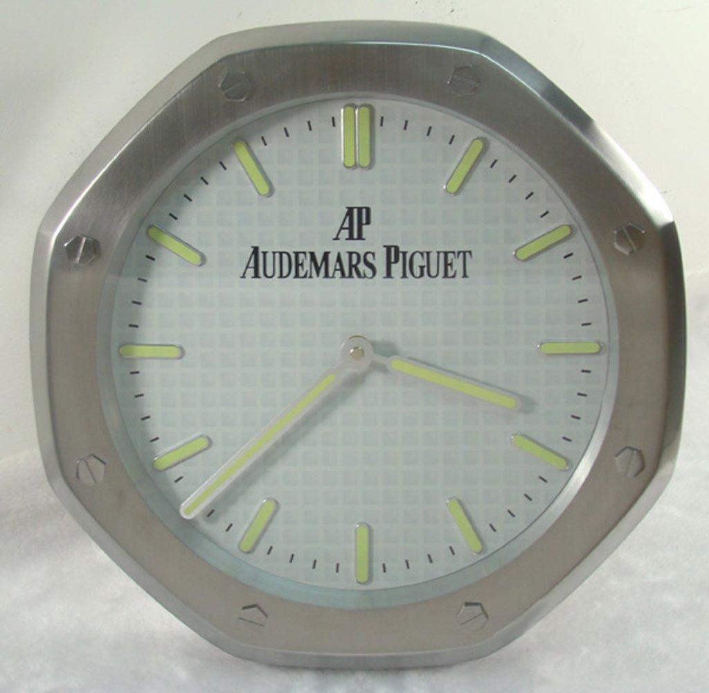 Buy Audemars Piguet Luminous Silent Sweep Wall Clock Black