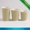 ripple paper coffee cups