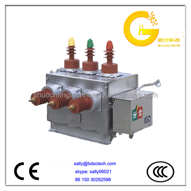 AC electrical overload protect circuit breaker