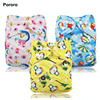 /product-detail/pororo-washable-diapers-baby-nappy-wholesale-sleepy-baby-diaper-60756247608.html