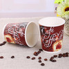 colorful 4oz vertical ribbed paper coffee cup china