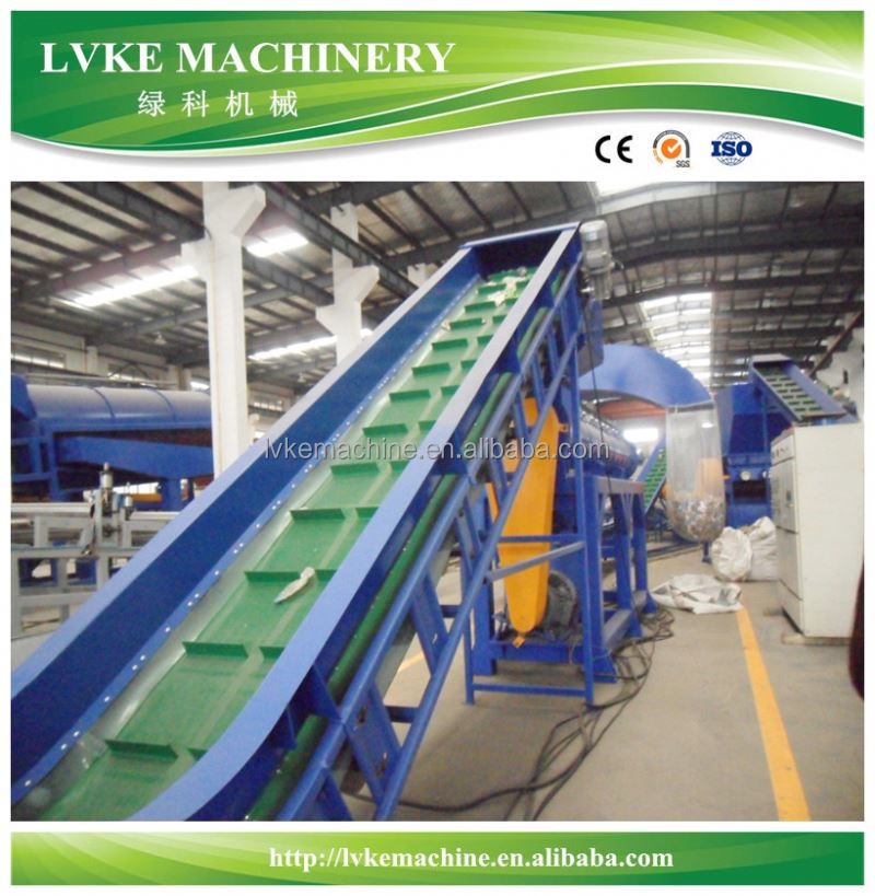 500-2000KG PET recycling machine/waste plastic bottle washing machine