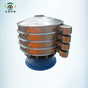 Single layer circular vibrating grizzly screen sieving machine