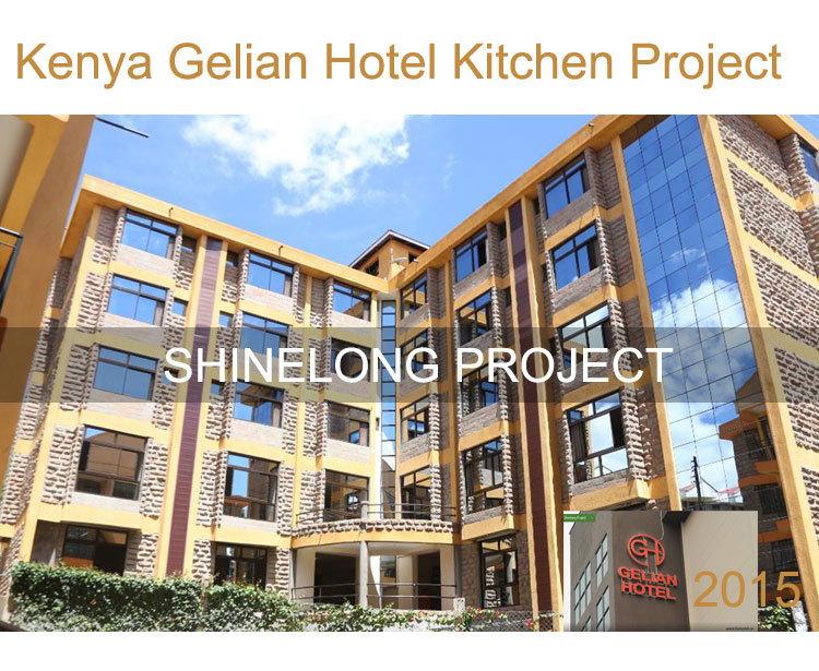Kenya Gelian Hotel Kitchen Project from Shinelong